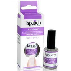 سريع مجفف طلاء الأظافر - Quick nail polish dryer