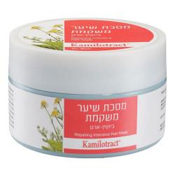 كاميلوتراكت قناع الشعر - Repairing Intensive Hair Mask | Kamilotract
