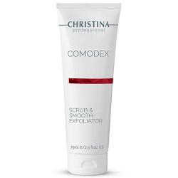 فرك & إكسفوليتور السلس | Comodex - Scrub&Smooth Exfoliator | Comodex