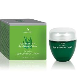 كريم كفاف العين العطاء | خضرة - Tender Eye Contour Cream | Greens