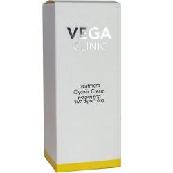 كريم علاج الجليكوليك - Treatment Glycolic Cream