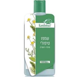 كاميلوتراكت العلاج الشامبو - Kamilotract treatment shampoo