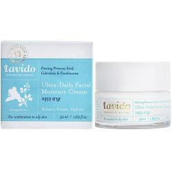 كريم ترطيب الوجه اليومي - Ultra Daily Facial Moisture Cream