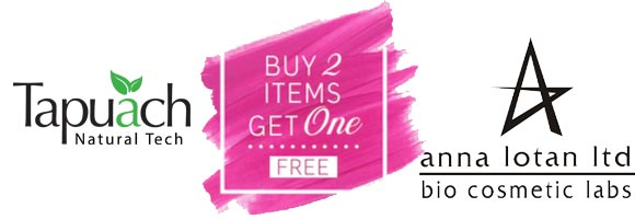 July Cosmetics sale